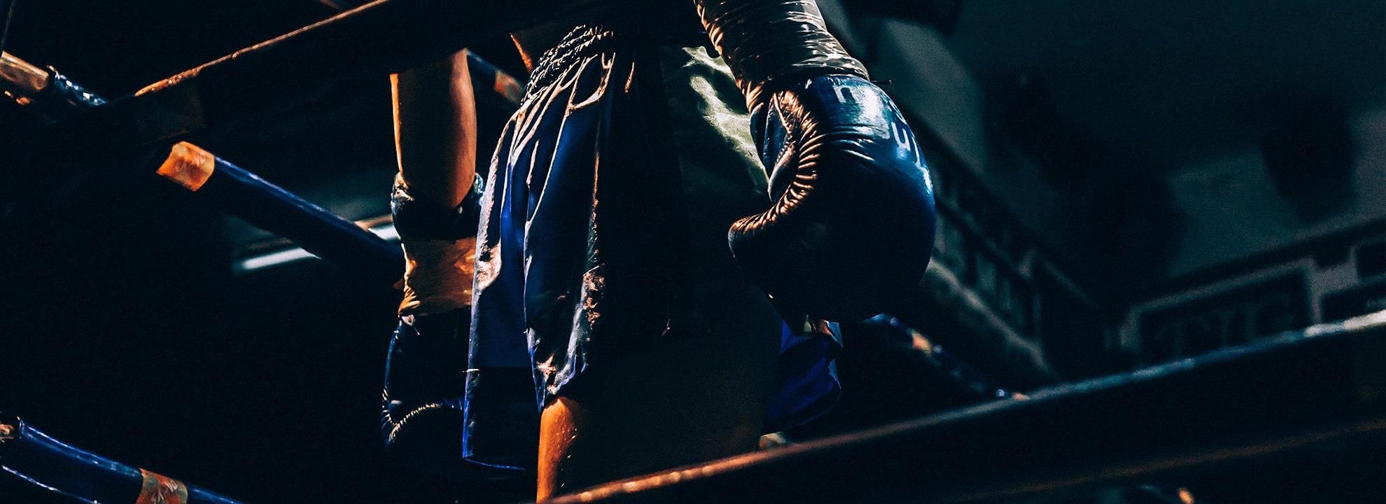 Bild eines Boxers im Ring